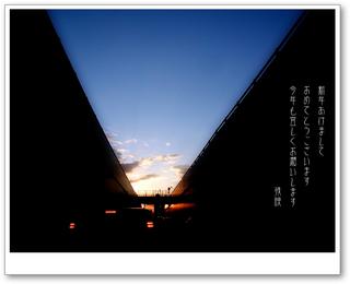 20110104_4 1.jpg