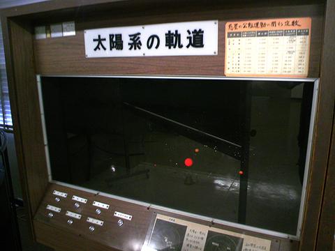 20110612_4.jpg