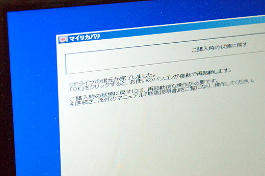 DSC02037_mini.jpg